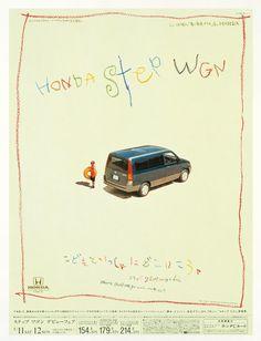 HONDA STEP WGN|佐藤可士和|ポスター|小学生のときにディラーでこのポスターを初めて見たときなんだかぁいいなぁ〜と思ったポスター。シンプルだけど印象に残っているポスターです。