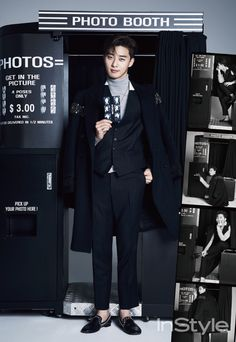 Park Seo Joon - InStyle Magazine December Issue '15