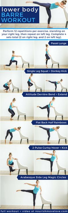 Strengthen and tone the entire lower body with these 6 Glute Toning Barre Moves. This low-impact, high-intensity, at-home barre workout uses bodyweight to specifically target the glutes -- aka a booty burning butt lift. Pilates Workout Routine, Fitness Workouts, Barre Workout Video, Butt Workouts, Barre Fitness, Boxing Workout, Yoga Routine, Workout Tips, Workout Plans