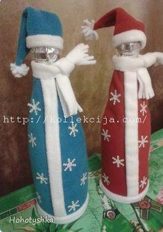 Шубка Деда Мороза на бутылку