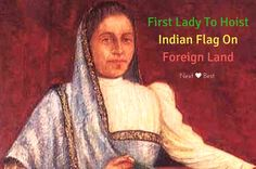 Bhikaji Cama was the first lady to hoist the Indian flag in International Socialist Conference held in Germany | Indian History | Next Is Best