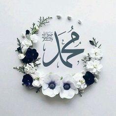 Calligraphy Wallpaper, Quran Wallpaper, Islamic Quotes Wallpaper, Islamic Art Calligraphy, Islamic Love Quotes, Beautiful Girl Hd Wallpaper, Mecca Islam, Inside Art, Islamic Art Pattern