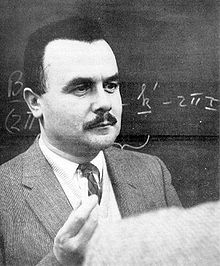 Bertram Neville Brockhouse (July 15, 1918 – October 13, 2003)[1] was a Canadian physicist who was awarded the 1994 Nobel Prize in Physics.