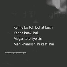 Sorry Quotes, Alone Quotes, True Quotes, Funny Quotes, Falling In Love Quotes, Love Quotes In Hindi, My Diary Quotes, Self Quotes, Crazy Girl Quotes