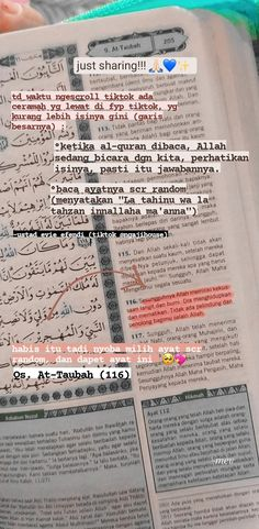 Hadith Quotes, Muslim Quotes, Reminder Quotes, Self Reminder, Quran Quotes Inspirational, Motivational Quotes, Religion Quotes, Study Motivation Quotes, Learn Islam