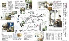 News | shiokawaizumi.com