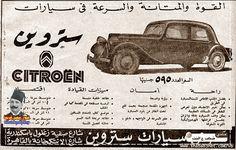 http://egyptoldpict.blogspot.com.eg/2016/06/595-450.html