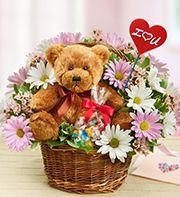 Lotsa Love® Romance