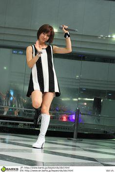 Erina Ikuta (Morning Musume). Photo by Barks.jp