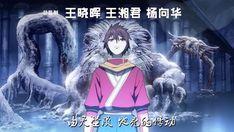 ling yu season 3 ep 2