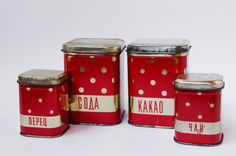 Red Polka Dot Tins / Soviet Vintage Rustic by MonstersOverTheSea, £12.00