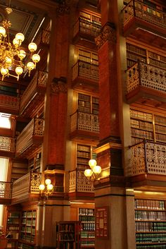 Law Library in the Iowa Capitol Building in Des Moines