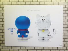 """Toranomon"" Character for Toranomon Hills (c)Fujiko F. Fujio Productions (c)Mori Building"