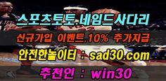 두꺼비 스포츠: 라이브스코어사이트 ○ SAD30。COM ○ 라이브스코어사이트