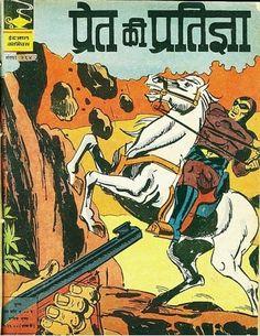 Indrajal Comics, Action Comics, Phantom Comics, Hindi Comics, Comic Covers, Reading Online, Bollywood, Films, Novels