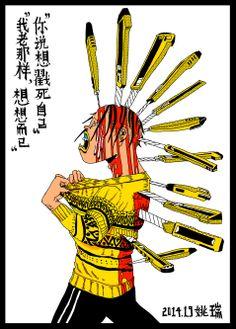 MY PAINTINGS http://site.douban.com/176820/   http://yaoruidawang.deviantart.com/   FACEBOOK:https://www.facebook.com/routourui  china · facebook.com/yaoruidawang