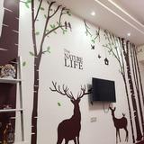 Deer Forest Wall Decals – EllaSeal Bear Nursery, Wall Decals, Deer, Outdoor, Outdoors, Outdoor Games, The Great Outdoors, Reindeer