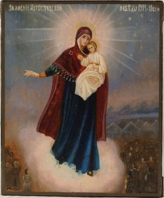 1914 Virgin appearing soldiers in the war Russian Orthodox icon Religious Images, Religious Art, Catholic Pictures, Queen Of Heaven, Sainte Marie, Holy Mary, Madonna And Child, Blessed Virgin Mary, Jesus On The Cross
