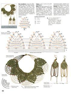 """Patrones Crochet: Gargantilla de Crochet """"Brillante"""" Patron"""