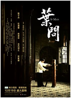 Ip Man - Awesome martial arts film. Based on a true story!