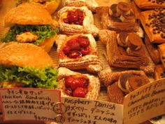 Zazou Bakery, Okinawa. Japanese baked goods tend to use interesting combinations and are really good