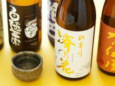 全国の日本酒を知り尽くす伊勢丹新宿店のバイヤーが注目している日本酒は米のうまみが感じられる「燗酒向き」のお酒。土地にこだわった「いづみ橋」から、酵母無添加の「花巴」などお燗にぴったりのおすすめ銘柄を紹介。熱燗の季節に飲みたい味わいばかり!
