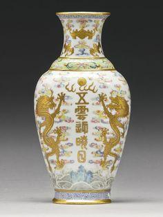 A Famille-Rose 'Dragon' wall vase, Qing Dynasty, Qianlong-Jiaqing Period - Alain.R.Truong