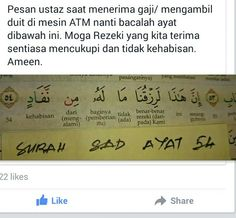 When withdrawing money from ATM machine, recite this ayah. May our rizq will be enough & lasting
