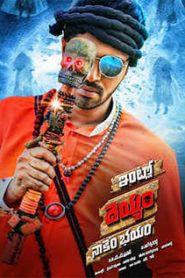 okpunjab punjabi movies download