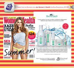 Women's health, August 2014!