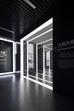 Science museum exhibition ideas for 2019 Museum Exhibition Design, Exhibition Display, Exhibition Space, Design Museum, Exhibition Ideas, China Exhibition, Museum Architecture, Ancient Architecture, Technology Design