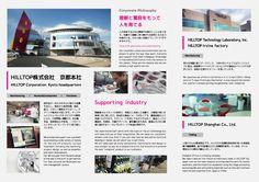HILLTOP Catalog #pink Kyoto, Catalog, Graphic Design, Pink, Brochures, Pink Hair, Roses, Visual Communication