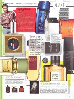 Журнал Топ Бьюти Men спросил у мужчин о том, как правильно подобрать для них аромат, читайте ответ Laurent Mazzone и радуйте своих мужчин новыми парфюмами=)