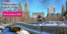 Χριστούγεννα στη Νέα Υόρκη από 421€ με KLM - http://www.ftina-aeroporika-eisitiria.gr/aeroporika-ameriki-canadas/