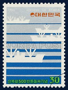 Postage Stamps in commemoration of the Increase of Korea`s Shipping Tonnage to 5 Million Tons, sea, ship, Industry, gray, white, blue, green, 1980 03 13, 선복량 500만톤 돌파 기념, 1980년 03월 13일, 1166, 바다와 선박, postage 우표