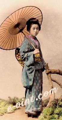 Vintage Geisha Costumes Image Download Contents