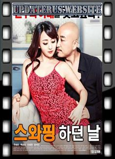 Nonton Film Streaming The Day Of Swapping Subtitle Indonesia English Hot Movie, Film Semi Korea, Pinoy Movies, Movies To Watch Hindi, Cinema Online, 18 Movies, Action Film, Drama Korea