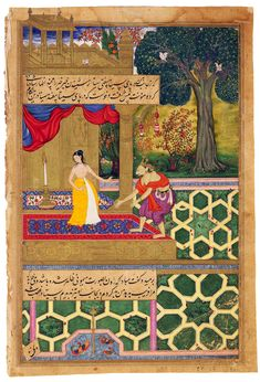 """Miniature from a copy of the Ramayana. """"Sita Shies Away from Hanuman, Believing He is Ravana in Disguise""""  India, Mughal; 1594"""