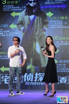 Vic Chou and Wang Luodan held a press conference to announce that the premiere date of their new movie Detective Gui had been changed from July 24 to August 13.  http://www.chinaentertainmentnews.com/2015/07/vic-chou-and-wang-luodan-at-press.html