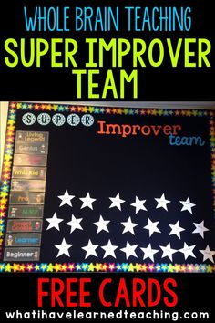 Free Whole Brain Teaching Super Improver Wall Cards for your classroom. Help students set goals and see their accomplishments with this super improvers wall. Free cards are available for WBT classrooms. #wbt
