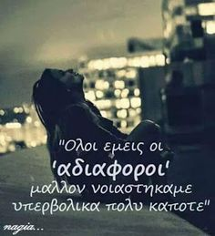 Greek Words, Meaning Of Life, Live Laugh Love, Greek Quotes, Cute Quotes, Picture Quotes, True Stories, Wise Words, Favorite Quotes