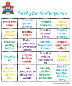 "This is an easy printable to put into a ""Getting Ready for Kindergarten Packet"" that you can share in your kindergarten round up materials or what you send home over summer to welcome your newbies. Ready for Kindergarten Bingo"