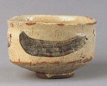 志野茶碗・銘「老の友」