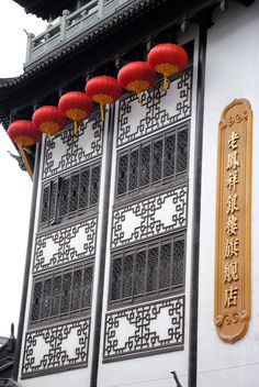 Shanghai, Chinese architecture