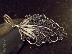 jewelry with filigree | Silver filigree pendant by Erena71