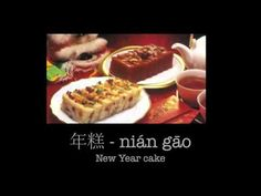 What to eat during Chinese New Year? Discover the top 7 food that Chinese people eat during the Spring Festival and on New Year's Day including fish, dumplings, Spring Rolls, Niangao and many other food. Chinese New Year Desserts, Chinese New Year Dishes, Chinese Food, New Years Dinner Party, Nian Gao, Lucky Food, New Year's Cake, Chinese Festival, Spring Festival