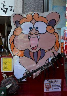 https://flic.kr/p/nemDuH | Japan Characters - Monsters | Japan Characters - Monsters  --- TERATOIID T-shirts / Linogravure / Petite série / Coton bio. www.teratoiid.com www.teratoiid.over-blog.com