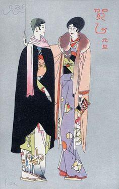 haikara-nippon: 年賀状New Year's Greeting Cards S. Riyo 1930s | The Flapper Girl | Bloglovin'
