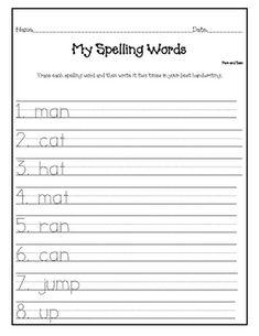 Macmillan/McGraw-Hill Treasures Unit 1 Spelling Practice First Grade 1st Grade Spelling, Spelling Practice, Spelling Lists, Spelling Words, 1st Grade Worksheets, Writing Worksheets, Worksheets For Kids, Reading Wonders, Printing Practice
