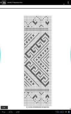 Filet Crochet, Color Patterns, Weaving, Cross Stitch, Notes, Symbols, Diy Clutch, Needlepoint, Punto De Cruz